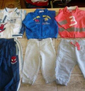 Одежда.Спортивные костюмы для мальчика