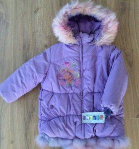 Зимняя куртка Bilemi