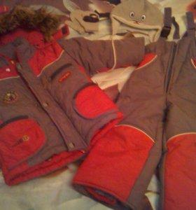Куртка полукомбинезон
