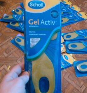 Гелевые стельки для обуви Scholl (Шоль) Gel Active