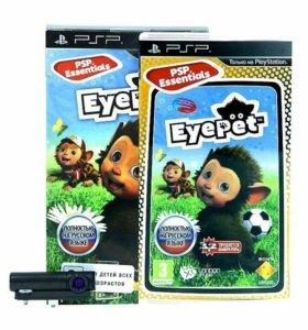 Eyepet + psp камера