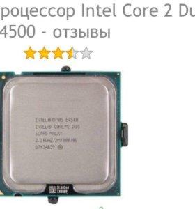 Процессор Core Duo 4500