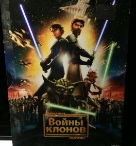 Звездные воины Войны клонов