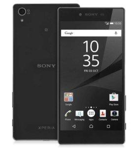 Sony expiria z5 dual