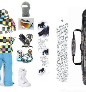 Полный комплект Сноуборд, Куртка, Штаны, ...