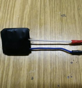 Устройство плавного розжига ламп фар