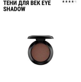 MAC brown matte тени для век