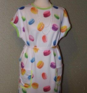 Домашнее платье на заказ