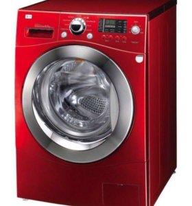 Ремонтирую стиральные машинки
