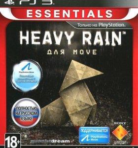 Heavy Rain PS3, русская версия