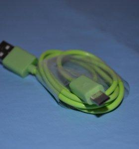 Провод USB-miniUSB.