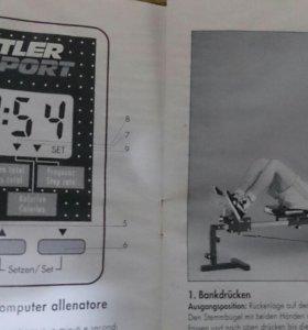 Универсальный тренажер KETTLER