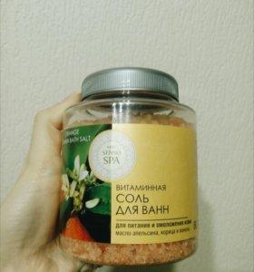 Соль для ванн апельсин корица ваниль