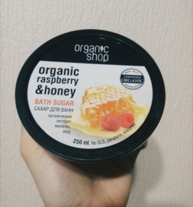 Сахар для ванн organic planet малина мед