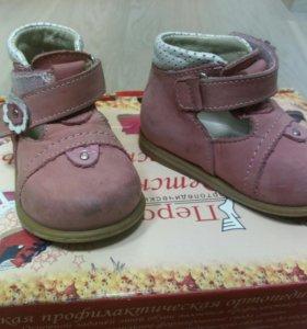 Детские туфли и сандалии
