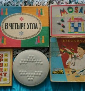 Детские игры и конструкторы СССР-ГДР.