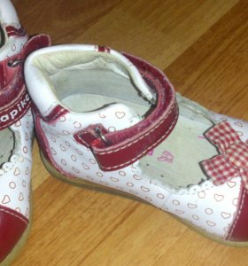 Туфельки для принцесы