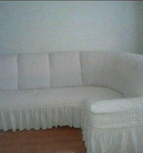 Евро чехлы для мебели