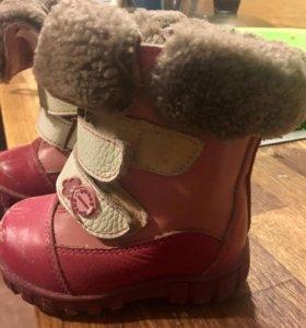 Зимние ботинки Котофей даром