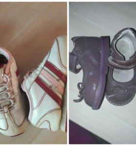 Туфли размер 21, кроссовки 20 размер