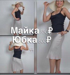 💋Юбка на подкладке MaxMara 💋