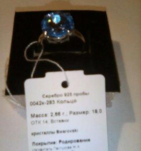 Кольцо серебро с кристалом Sworovski раз 18,0
