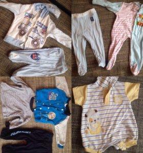 Детские вещи пакетом 68 размер
