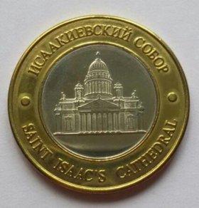 Монета - жетон