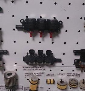Газовое оборудование на автомобиль.