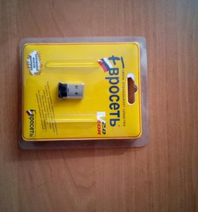 USB блютуз