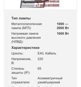 Прожектор lazer 2000