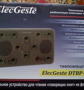 Тифлофлешплеер ElecGeste DTBP-301.