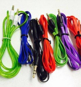 AUX кабель (удлинитель) 3,5 папа-папа, 1 метр
