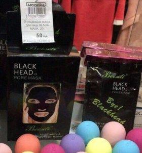 Очищающая черная маска Beisiti