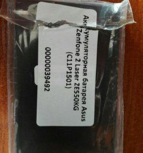 Батарейка ASUS Zenfone 2 Lazer ZE550KG