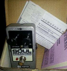 🎼USA Electro-Harmonix Soul Preacher Compressor