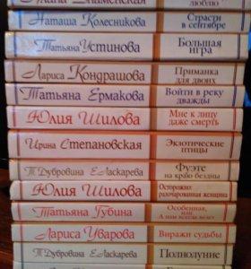 Русские романы за все 300 рублей