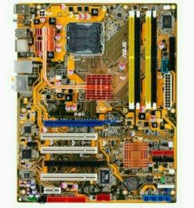 Xeon E5450 + мать + память