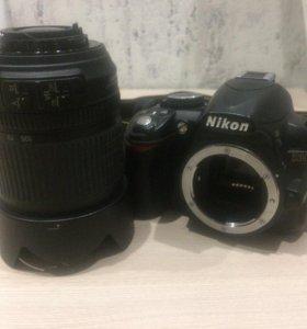 Nikon d3100 18-105 VR