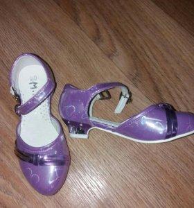 Туфли  27 размер.