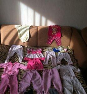 Детские вещи за 500 руб все