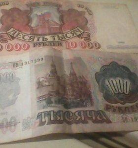 Продам банкноты 10000 т.р и 1000 1992года
