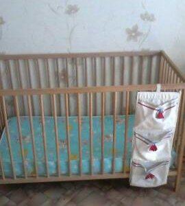 Кровать с матрасом!