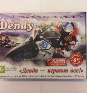 Новые приставки Dendy+Пистолет+Игры