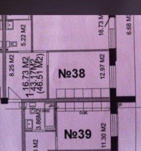 Продаётся 1 комнатная Квартира (студия)