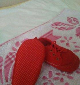 Ботиночки- пинетки( для коляски)