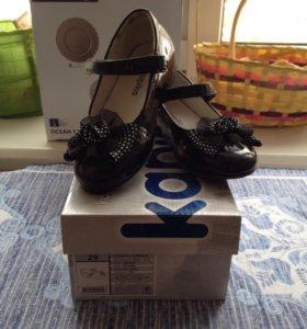 Туфли Капика 29 размер
