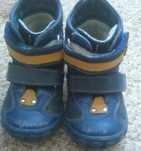 Ботиночки totta