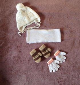 Перчатки,варежки,шарф,шапка