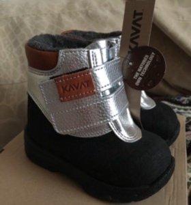 Kavat  новые зимние ботиночки 21 размер